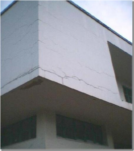 Patologias do concreto - fissuras